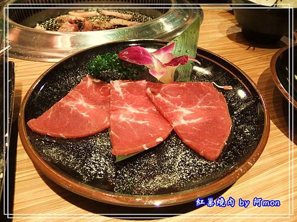 紅潮燒肉33.jpg