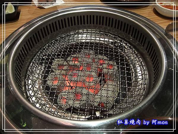 紅潮燒肉28.jpg