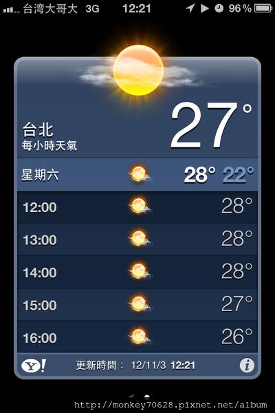 iPhone4d 2315