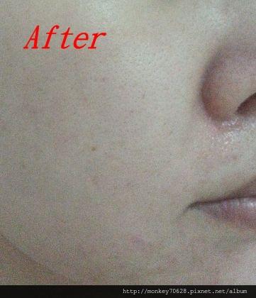 化粧水 (2)