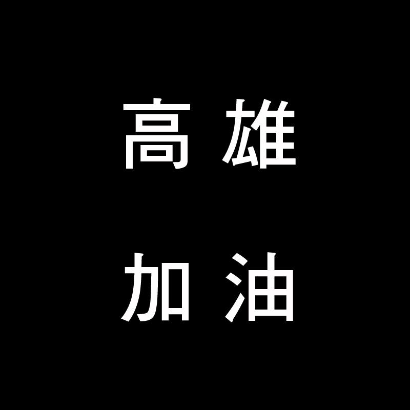 20140731-03.jpg