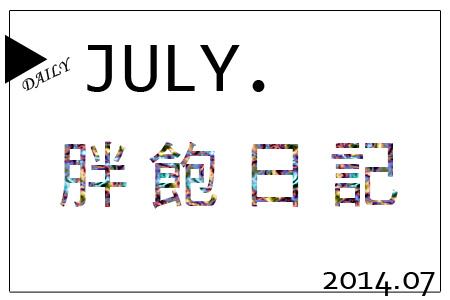 201407