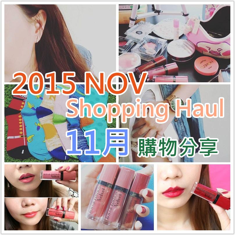 20151125_shp.jpg