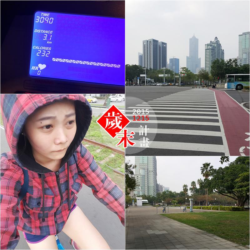 20151215_02.jpg