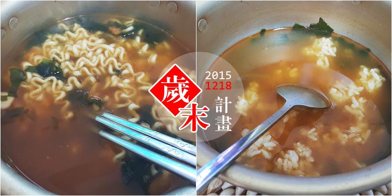 20151218_02.jpg