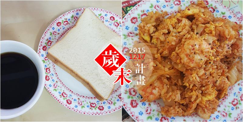 20151217_01.jpg