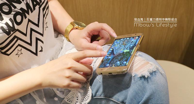 吸血鬼S6反重力透明手機殼