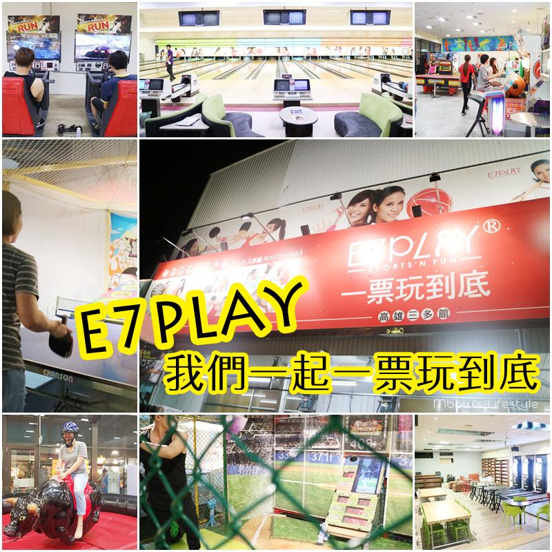 E7Play-1.jpg