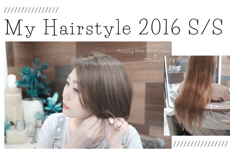 happy hair -01.jpg