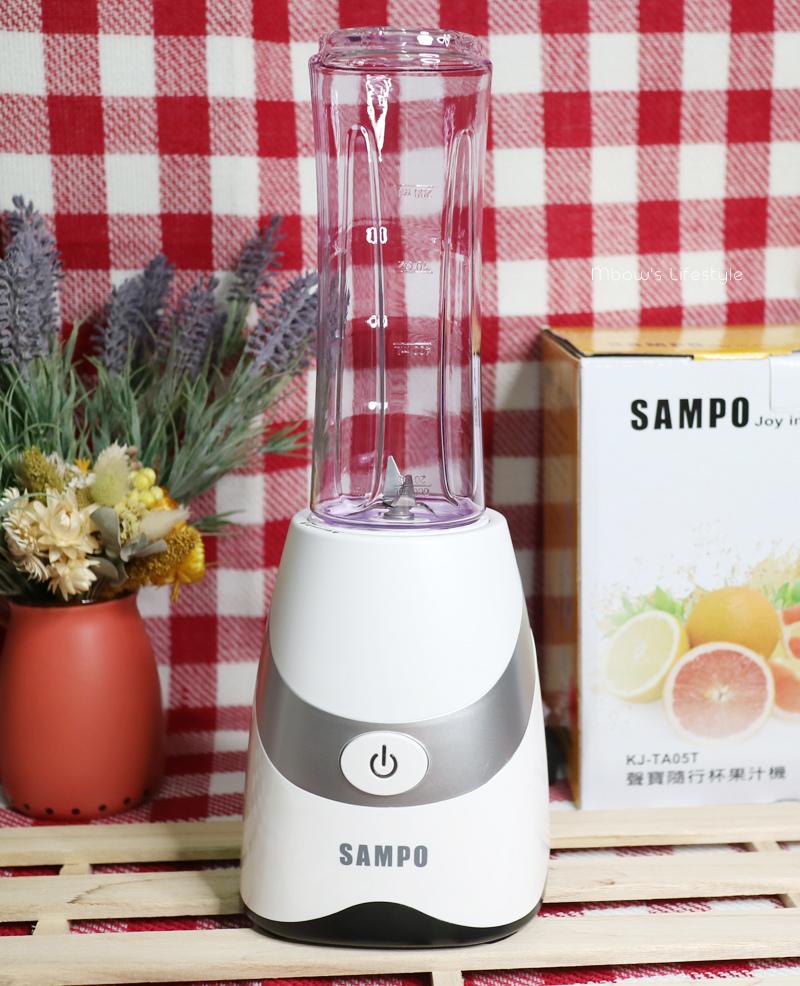 sampo果汁機17.jpg