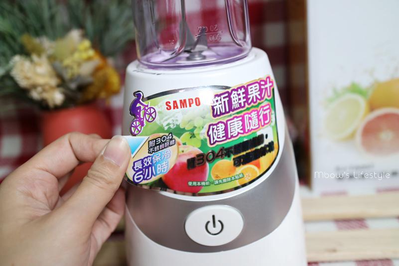 sampo果汁機16.jpg