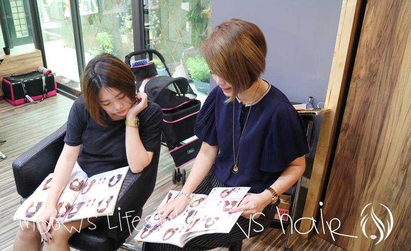 台中VShair15.jpg