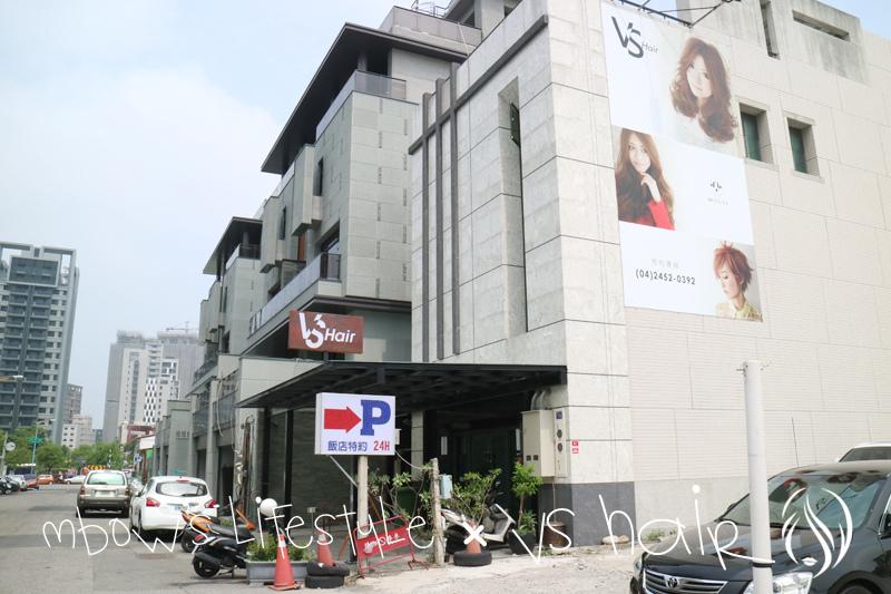 台中VShair02.jpg