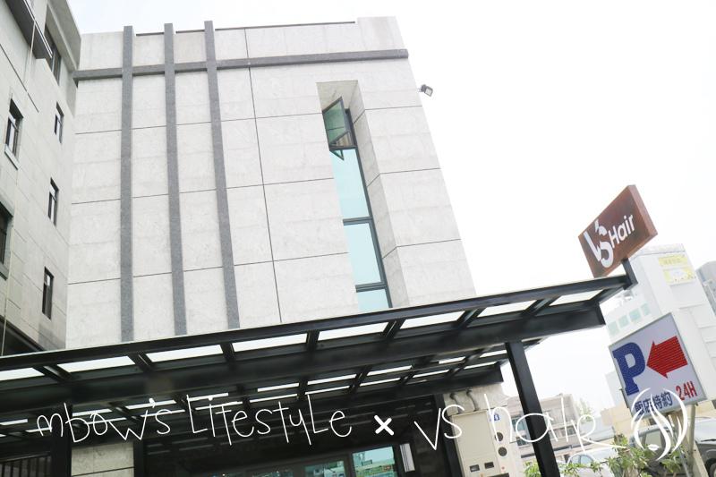 台中VShair03.jpg