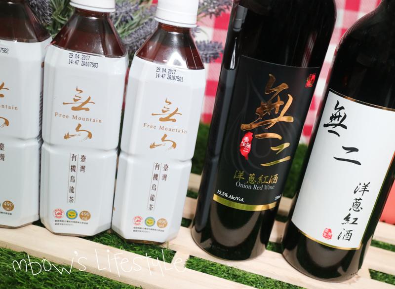 無二洋蔥紅酒02.jpg