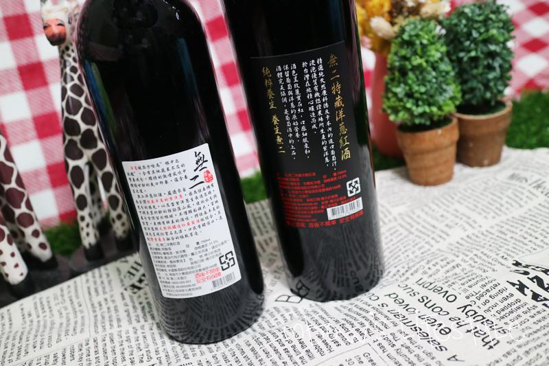 無二洋蔥紅酒11.jpg