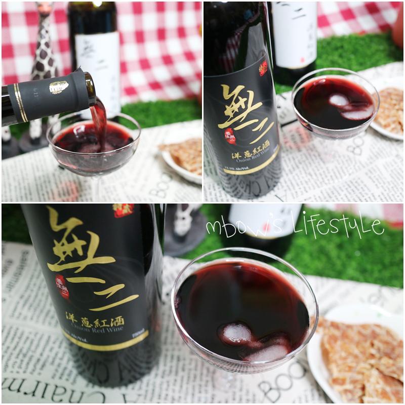 無二洋蔥紅酒19.jpg