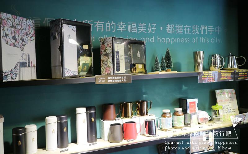 季洋咖啡13.jpg