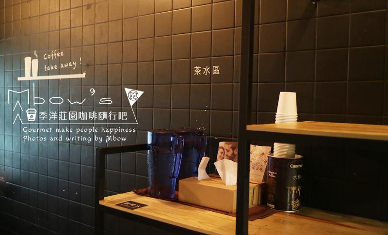 季洋咖啡12.jpg
