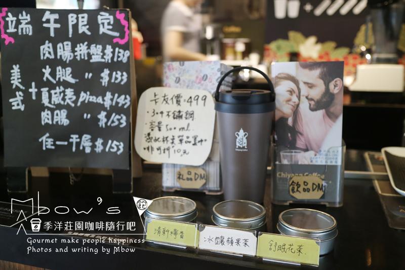 季洋咖啡15.jpg