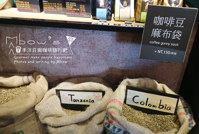 季洋咖啡16.jpg