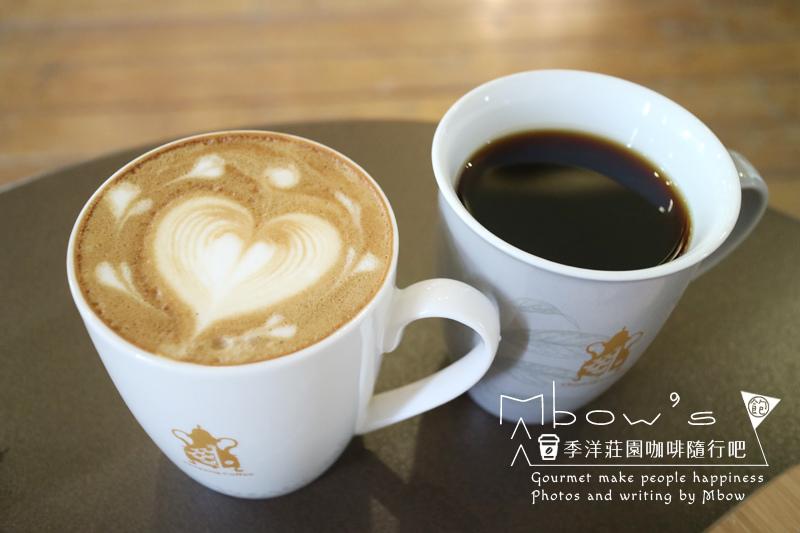 季洋咖啡20.jpg