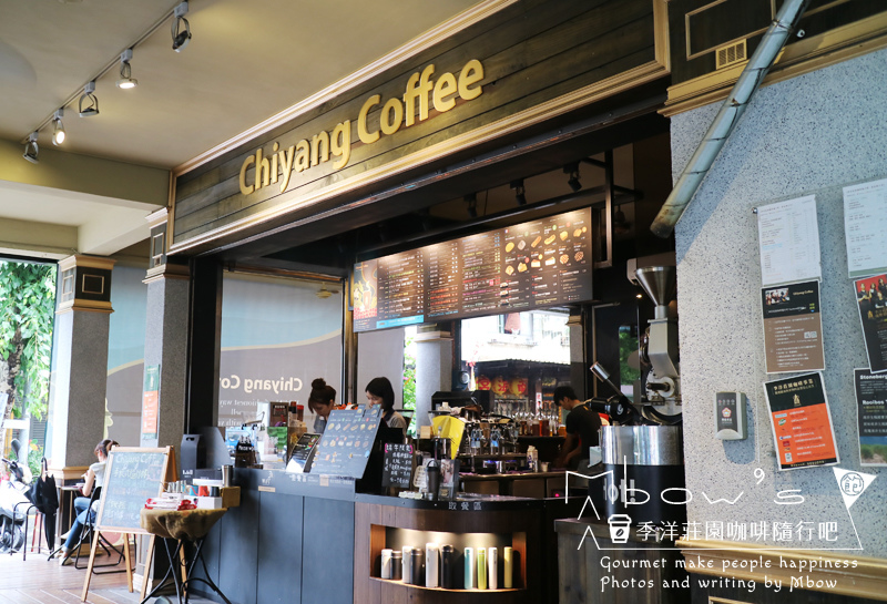 季洋咖啡02.jpg