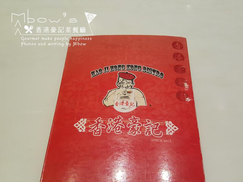 豪記茶餐廳05.jpg