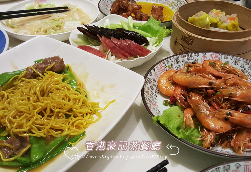 豪記茶餐廳01.jpg