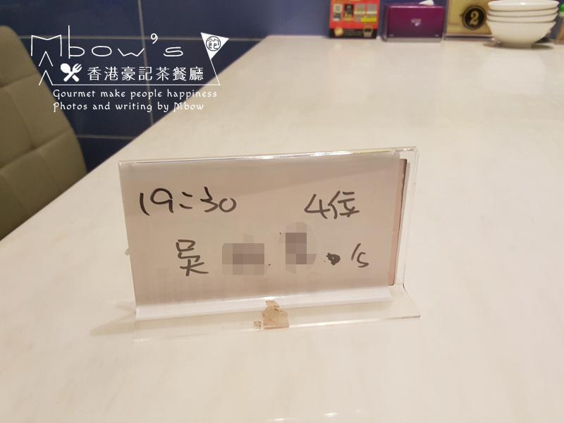 豪記茶餐廳04.jpg