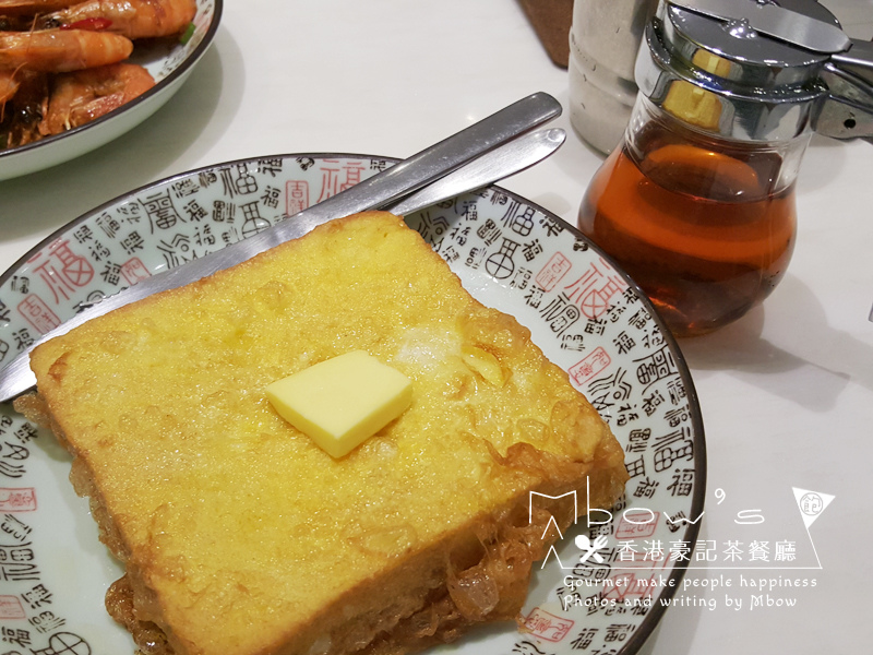 豪記茶餐廳19.jpg