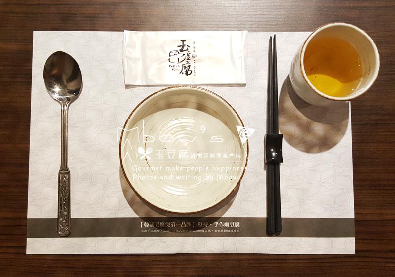 玉豆腐04.jpg