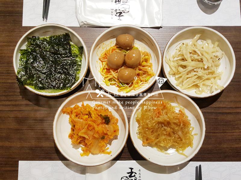 玉豆腐06.jpg