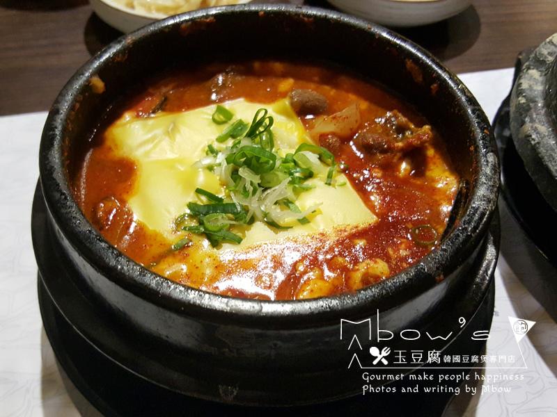 玉豆腐11.jpg