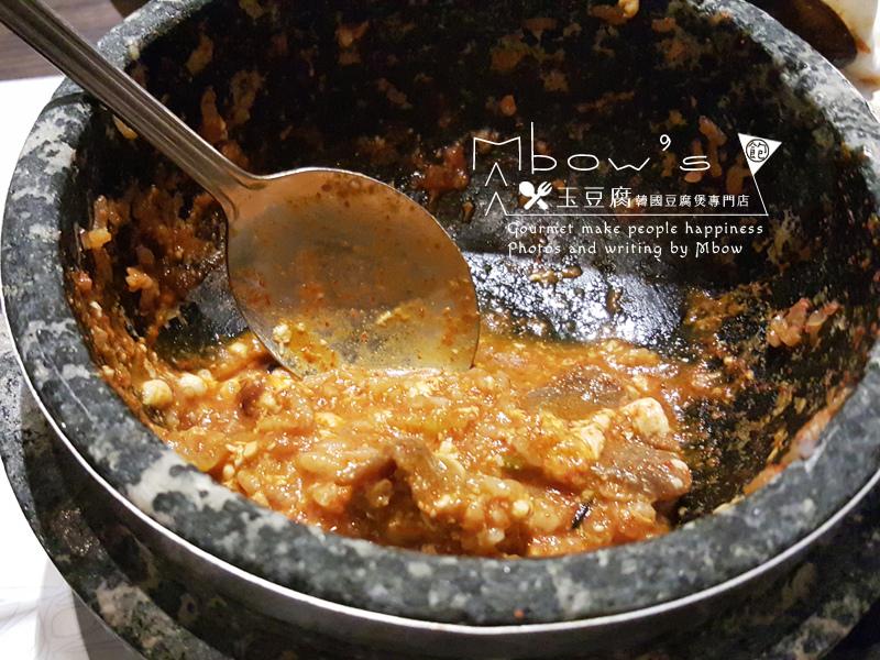 玉豆腐10.jpg