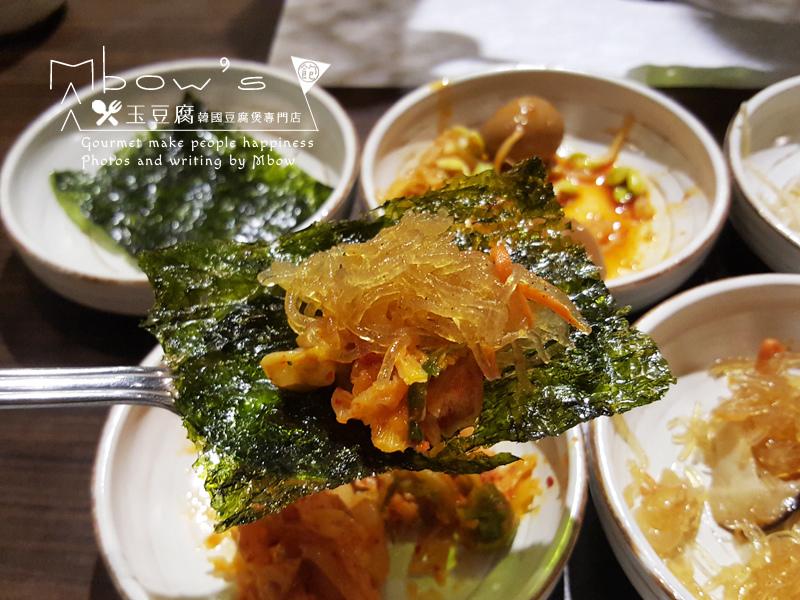 玉豆腐07.jpg