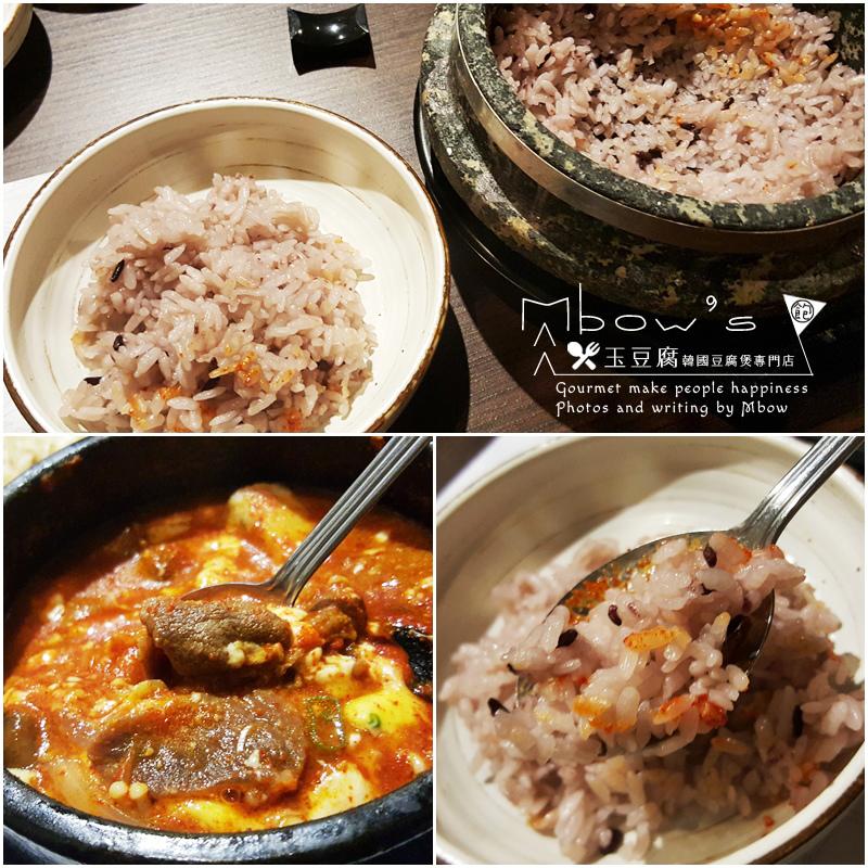 玉豆腐09.jpg