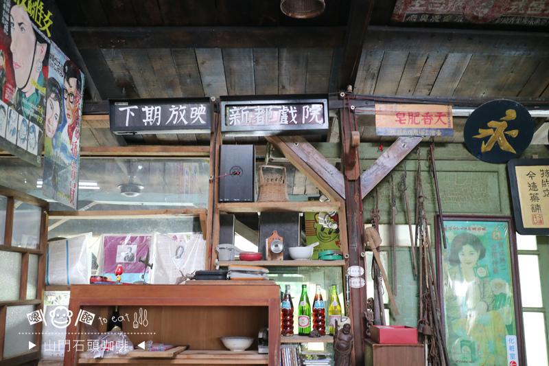 山門咖啡06.jpg