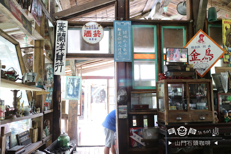 山門咖啡09.jpg