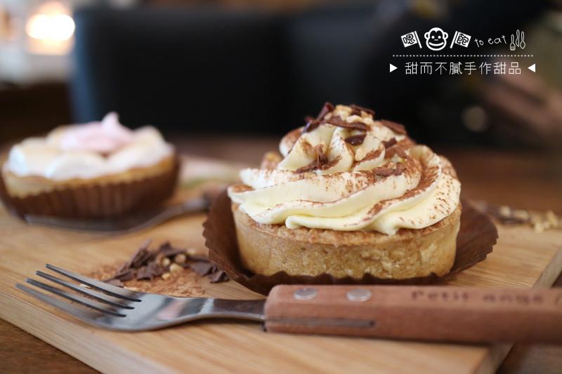 甜而不膩手作甜品16.jpg
