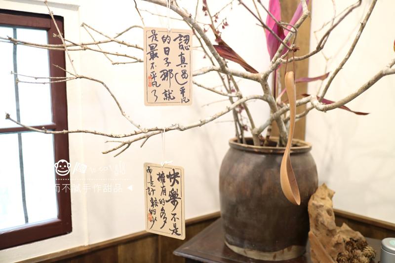 甜而不膩手作甜品14.jpg