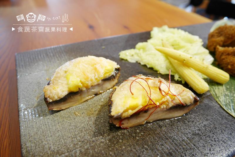 食蔬茶齋42.jpg