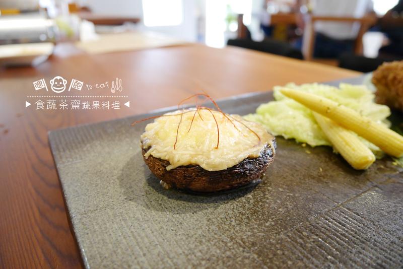 食蔬茶齋40.jpg