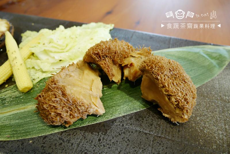 食蔬茶齋41.jpg