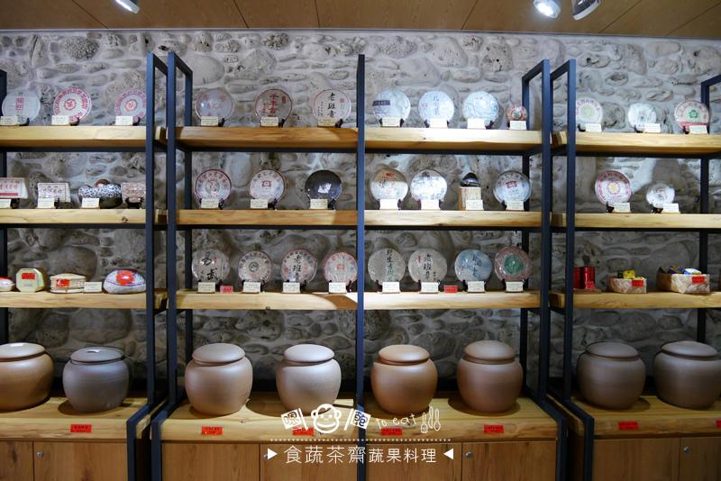 食蔬茶齋12.jpg