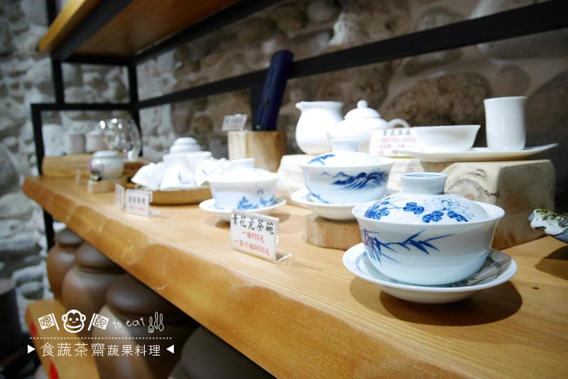 食蔬茶齋15.jpg