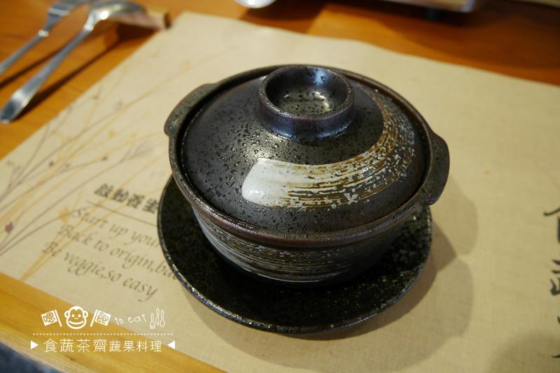 食蔬茶齋37.jpg