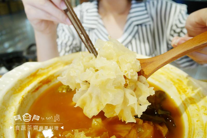 食蔬茶齋32.jpg