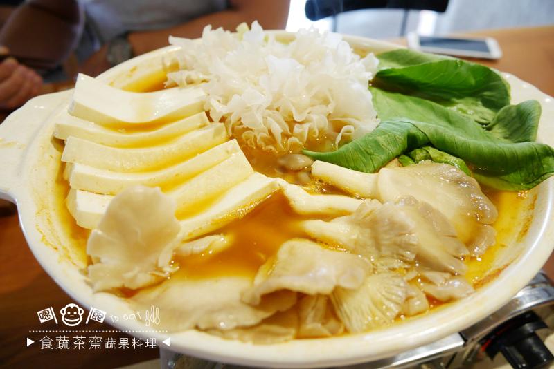食蔬茶齋31.jpg