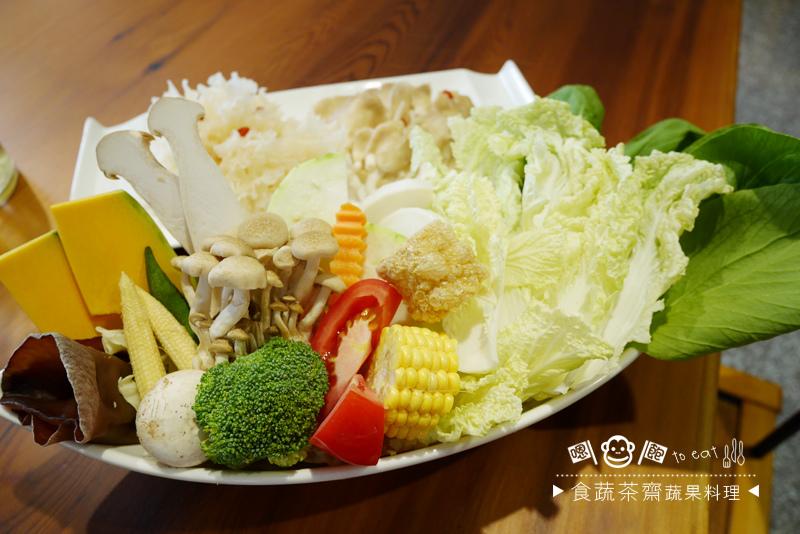 食蔬茶齋29.jpg